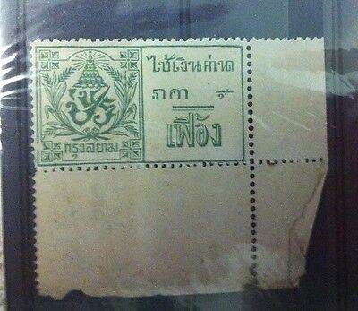 Thailand Revenue : Agricultural Loan Tax (1 Fuang