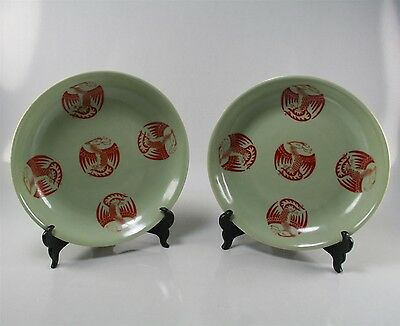 Pair Chinese Daoguang  Celadon Dishes Decorated with Phoenix Birds and Bats