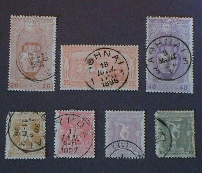 1896  Greek Olympic Games stamps - F/VF -    Used