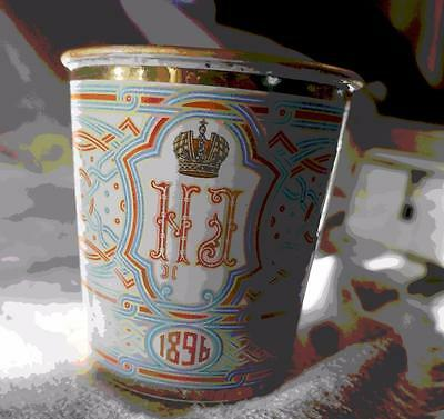 "Antique Imperial Russian Coronation Presentation ""Cup of Sorrows"" 1896"
