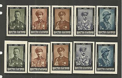 Bulgaria ~ 1944 King Boris Mourning Issue (Perf & Imperf) Mint Mh