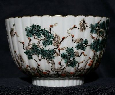 Rare Old Chinese Hand Painting Pottery Porcelain Bowl Marked QianLong FA278