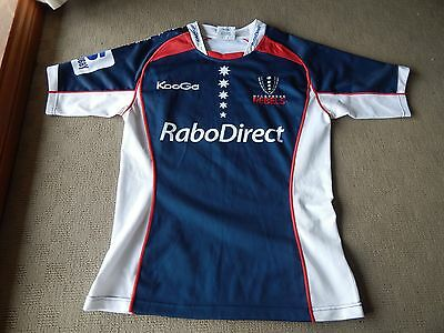 Melbourne Rebels Super Rugby Union Guernsey Size Small