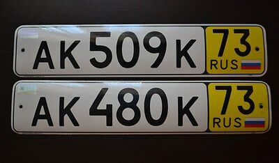 RUSSIA  73 TEMPORARY PAIR  license plate