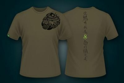Korda Searching For The Monster Mirror T Shirt Size Small