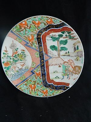 Antique Meiji Japanese Imari hand painted pottery charger / large plate