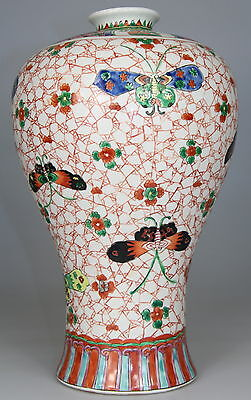 Grand Vase Meiping Porcelaine Chine Chinois Marque Chinese Vase