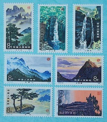 VR China Mi.-Nr. 1711 - 1717  ** MNH, 1981, T67 Scenes of Lushan Mountains
