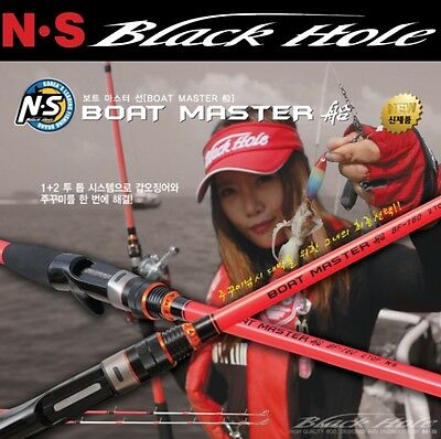 "Black Hole Ns Rods Boat Allround Light Two Top Rod ""boat Master""bf-160"
