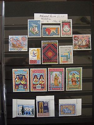 ALGERIA - mainly MNH group from mid 1965
