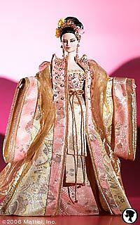Empress of the Golden Blossom 2008 Barbie Doll