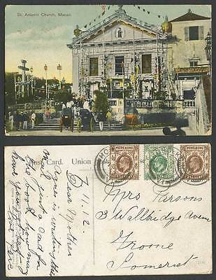 Macau Macao, St. Antonio Church, Hong Kong KE7 1c x 2 2c 1912 Old Postcard China
