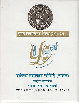 Nepal Coin National News Agency 2012