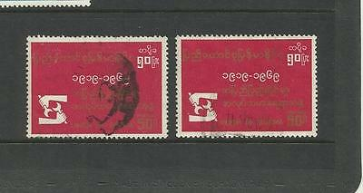 Burma (Myanmar) ~ 1969 I.l.o. International Labour Organ. Anniv.