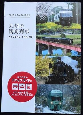 Japan Train Pamphlet Kyushu Train Shinkansen Yufuinnomori SL JR Sweet train