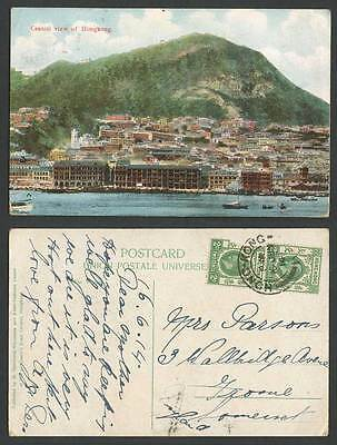 Hong Kong KG5 2c x 2 1914 Old Postcard General View of HK Central, Harbour Boats
