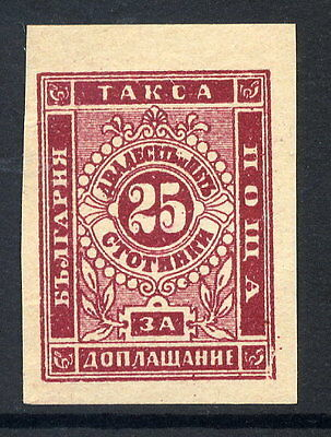BULGARIA 1885  postage due 25 St. imperforate, mint hinged