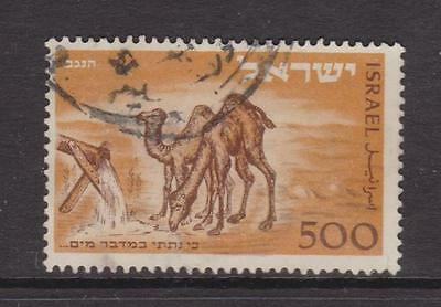 Israel - SG 53 - used - 1950 - 500pr Elat Post Office Opening