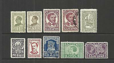 Bulgaria ~ 1925-30 Small Group Of Issues