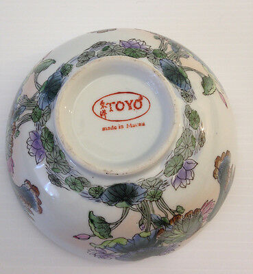 Vintage Floral Toyo Bowl Or Candy Dish from Macau