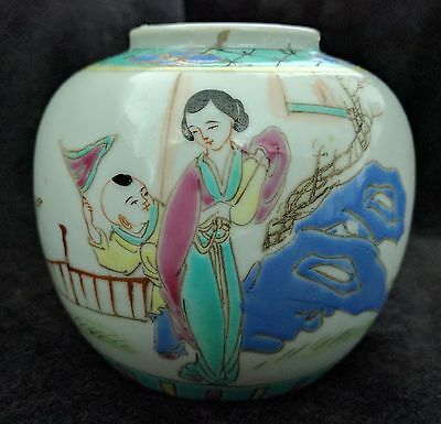 Chinese Famille Rose Lady and 2 Boys Ginger Jar Qianlong Mark, Chinese Vase