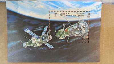 1985 Cambodia Release Theme Space MNH  Mint condition unused MUH