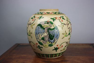 18th/19th C. Chinese Crackle-Glazed Famille-Rose Jar