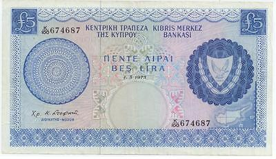Cyprus Banknote  5 Pounds 1973