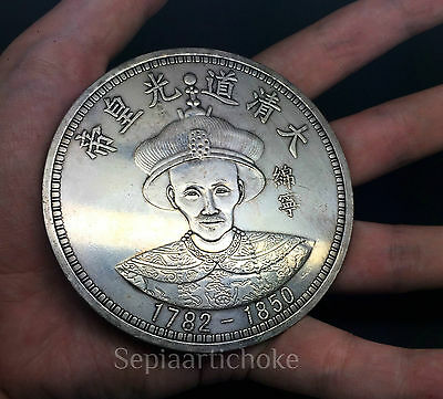 Daoguang Emperor 1782 1850 Huge Chinese Silver Coin 88mm 154 Grams Qing Dynasty