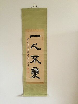 Original Antique Chinese Calligraphy Hanging Paper Scroll