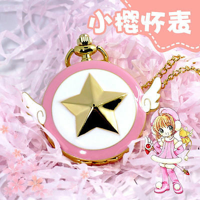 Anime Card Captor Sakura Pendant Angel Wing Star Cosplay Chain Cute Pocket Watch
