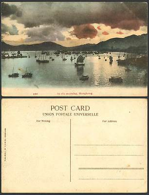 Hong Kong Old Hand Tinted Postcard In the Morning Chinese Junks Boats in Harbour
