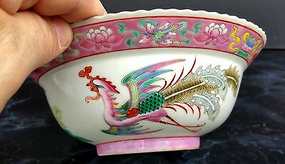 Chine Grand Bol Porcelain Emaux Famille Rose Qianlong Chinese Porcelain Bowl 19E