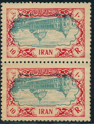 Persia 1950, 10R Val, Um/nh Perforated Fake Pair With Inverted Center #b593