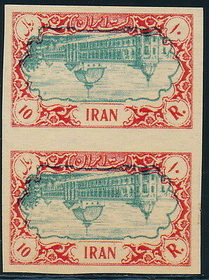 Persia 1950, 10R Val, Um/nh Imperforated Fake Pair With Inverted Center #b594