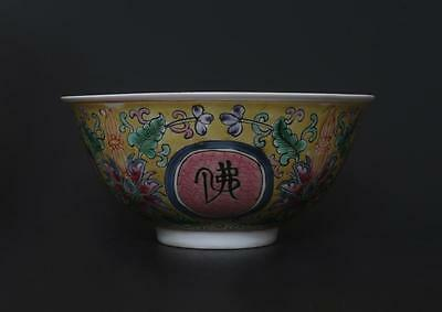 Antique Chinese Porcelain Famille-Rose Bowl Qianlong Mark With Flowers s283