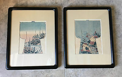 Set of Two Framed GUMPS Japanese Kimono Design Woodblock/Cut Prints--Perfect!