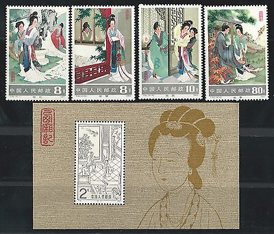 VR China Mi.-Nr. 1860 - 1863 + Block 29  ** MNH, 1983, T82+M, The West Chamber