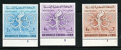Yemen (Kingdom) 1964 Tokyo Olympics marginal MNH set with plate numbers
