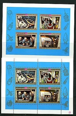 Yemen (Kingdom) Apollo 11 First Moon Landing (X and XI) both sets MNH