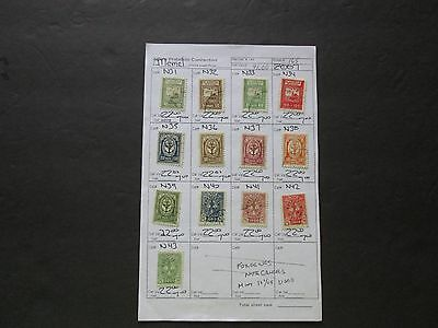 Memel 13 Stamps, Possibly Fake cancels, High Scv,  C235