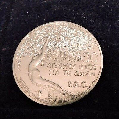 Cyprus 1985 Unc 50 Cents ' Forest Year Fao '