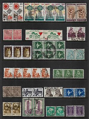 INDIA - mixed collection, joined pairs strips block No.12