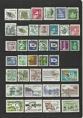 South Korea ~ 1964-69 Small Collection (Most Postally Used)