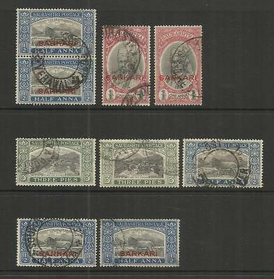India Feudatory State Of Soruth Saurashtra ~ 1929-32 (Small Postally Used Lot)