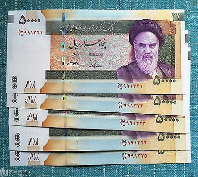 Asia, the Middle East notes. 50,000 Rials 2006. P-149e UNC 5PCS
