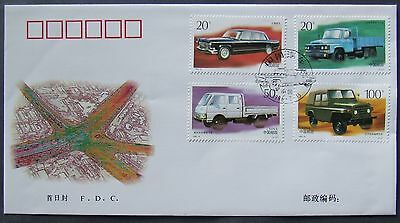 China 1996 - Cars, 1 FDC, first day cancelled, IM 0750