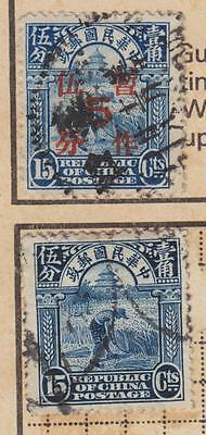 Old Chinese Reaper Stamps  & Overprints Cut Out Of Very Old Album  Wk10