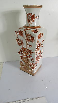 Antique Chinese Porcelain vase   Floral decorated
