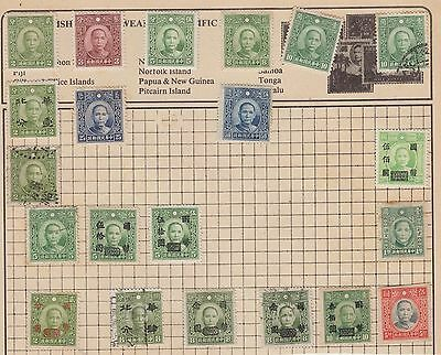A Selection Of China Stamps  & Overprints Cut From Very Old Album  Wk10 Page 4
